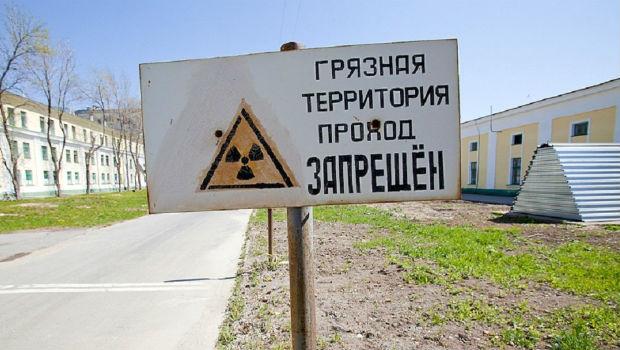 LA RUSSIA AMMETTE (IN RITARDO) LA FUGA DELL'ISOTOPO RADIOTTIVO RU-106, E GARANTISCE NESSUN RISCHIO