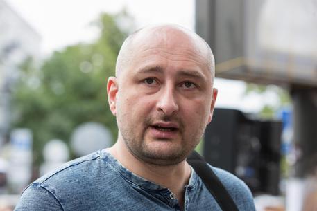Ucraina: cronista russo ucciso a Kiev