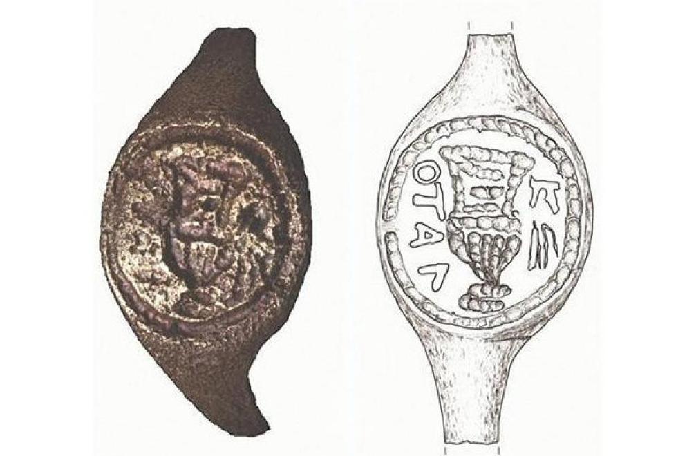 Rinvenuto l'anello di Ponzio Pilato