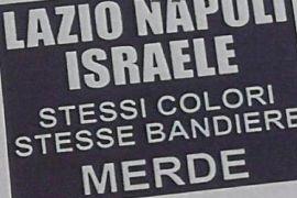 La Sud si tinge di nero, manifesti razzisti contro Lazio, Napoli e Israele